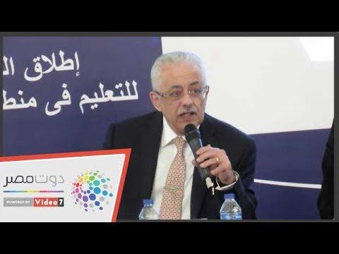 طارق شوقى:اللغة العربية أساسية فى التعليم ولا نفكر في إلغاءها  - 17:55-2018 / 11 / 13