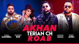 Akhan Terian Ch Roab | Puneet Riar | Deep Jandu | Karan Aujla | Sukh Sanghera
