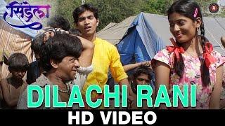 Dilachi Rani - Cinderella | Anand Shinde | Rupesh Bane & Yashashvi Vengurlekar