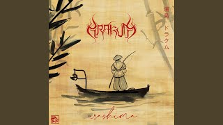 Play Urashima
