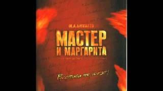 Master And Margarita OST - 07 Gefsimanstansk Garden