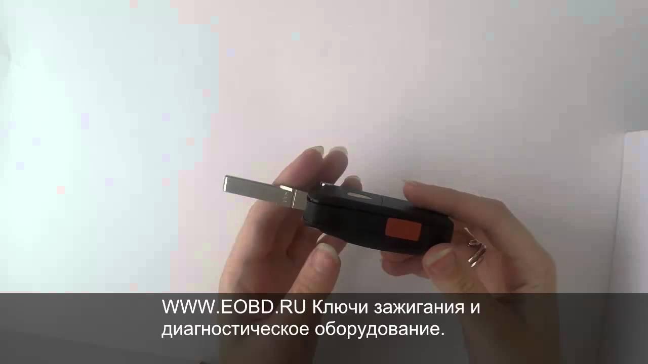 Ключ выкидной Porsche 3 и  1 кнопки
