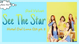See The Star- Red velvet- Hotel Del Luna Ost pt.8 ( Easy Lyrics)