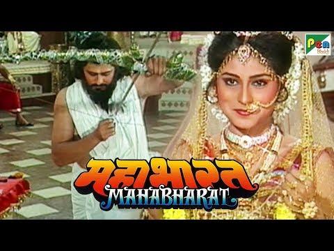 द्रौपदी का स्वयंवर - अर्जुन ने भेदी मछली की आँख | महाभारत (Mahabharat) | B. R. Chopra | Pen Bhakti