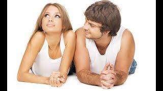 Любит ли вас жена? Любит ли вас муж? Как понять?