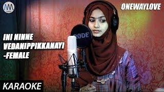 Ini Ninne Vedanippikkanayi KARAOKE WITH LYRICS   FEMALE VERSION   Ali Mangad   Nusrath Moidu