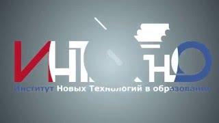 """Семинар """"Урок иностранного языка в условиях внедрения ФГОС"""""""