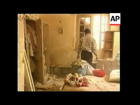 IRAQ: BAGHDAD: MISSILE ATTACK - YouTube