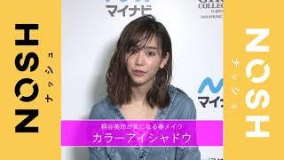 神奈川・横浜アリーナで「マイナビ presents 第26回 東京ガールズコレク...