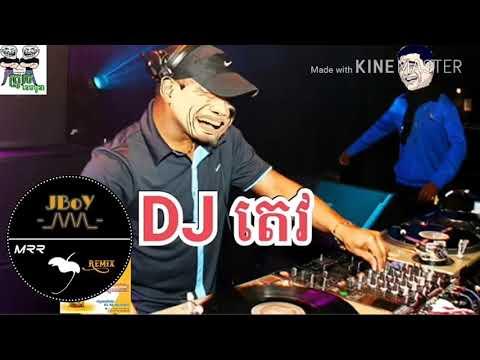 DJ tev bat_MrR