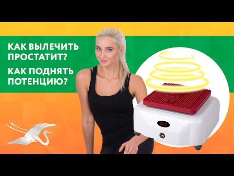 Здоровушка - интернет магазин