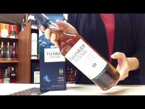 お酒通販 タリスカー10年 特徴 蒸留所の場所ウイスキー スコッチ