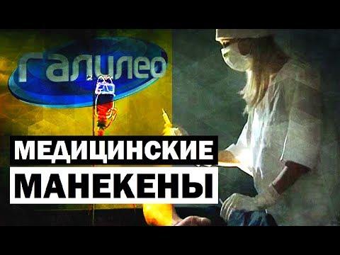 Купить манекены портновские. Цены, фото. Мужские, детские, женские манекены для шитья одежды недорого в москве и московской области в интернет магазине торгового оборудования литстиль.