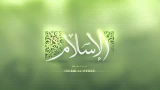 Слова Всевышнего Аллаха