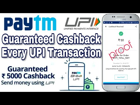 New Paytm Offer - Get Guaranteed Rs 5000 Cashback On Send Money Using UPI !!!