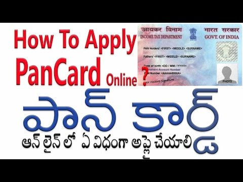 How To Apply PAN Card Online Application NSDL (New To OLD)