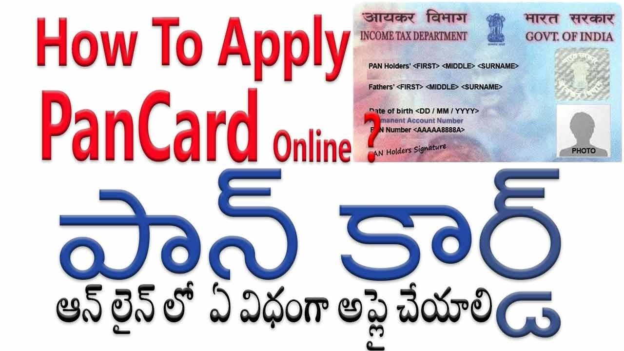 How To Apply Pan Card Online Application Nsdl New To Old