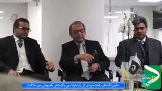 Pakistan Ambassador Rafat Mahdi called on the Pakistani community in Barcelona