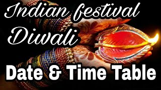 indian festval diwali date & time table 2017