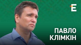 Чому Лукашенко погрожує Україні перейти кордон і поставити її на коліна | Павло Клімкін