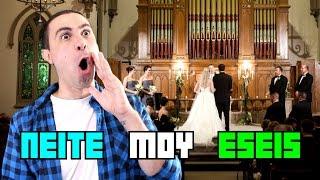 Μην το πεις σε Γάμο! (Π.Μ.Ε #26)