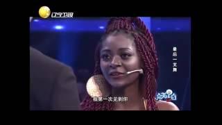 告白舞台史上第一个黑人妹子求爱中国男孩 涂磊极力撮合