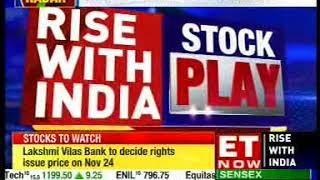 Dips in SH Kelkar is a buying opportunity- Mr. Mayuresh Joshi, ET Now, 21st November
