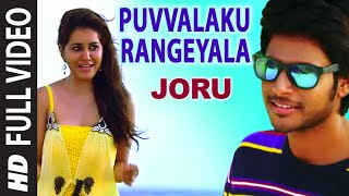 Puvvalaku Rangeyala Full Video Song | Joru | Sundeep Kishan, Rashi Khanna | Shre …