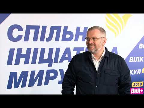 Дружковка на ладонях плюс (ФЛП Гайдук В.В.): Вилкул представил свою предвыборную программу на форуме в Константиновке