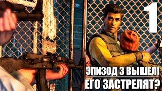 The Walking Dead A new Frontier Episode 3 Прохождение на русском #1 ► РЕАКЦИЯ ДЭВИДА НА БРАТА