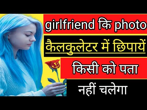 Photo or videos ko hide kaise karen// how to hide photos and videos//full secure//new videos of 2019