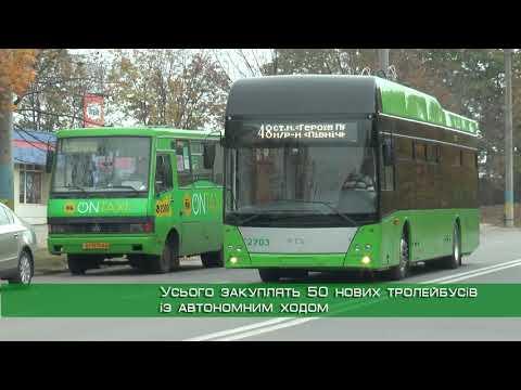 Телеканал Simon: Новий тролейбусний маршрут презентували на Салтівці
