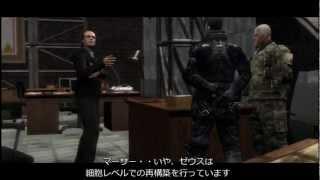 【PROTOTYPE】 gameplay 07(てきと~日本語字幕付きプレイ動画)
