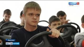 Ученики первой на Алтае автошколы для детей готовятся к соревнованиям по вождению