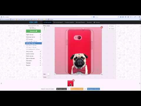 Создать чехол с фото для смартфона