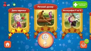 Маша и медведь#1 игра для детей#  спасаем зайцев)) добрая Маша)