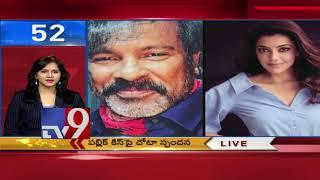SunRise 100    Speed News    15-11-18 - TV9