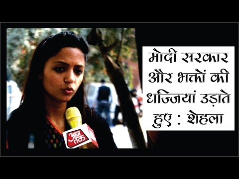 Status of Human Rights in India - Shehla Rashid @ MCA, USA