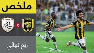 ملخص مباراة الاتحاد والشباب في ربع نهائي كأس خادم الحرمين الشريفين