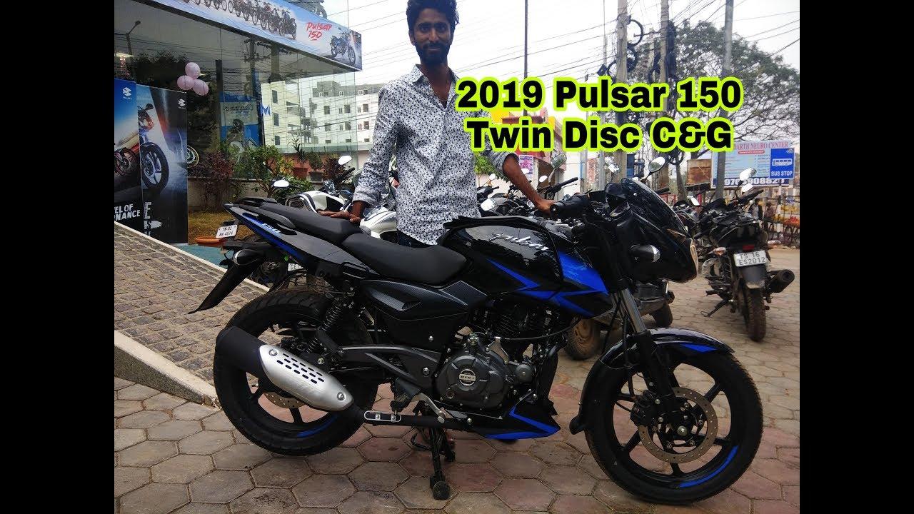 New 2019 Bajaj Pulsar 150 Twin Disc C&G Walkaround in Hindi #BPC