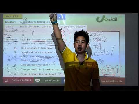 Upskill Lesson - เฉลยข้อสอบ Onet ภาษาอังกฤษ ม.6 Part Conversation By Tutor Tee