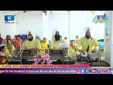 Teg-Bahadar-Simriye-Bhai-Ranjit-Singh-Ji-G-Bangla-Sahib-Gondia-Maharashtra