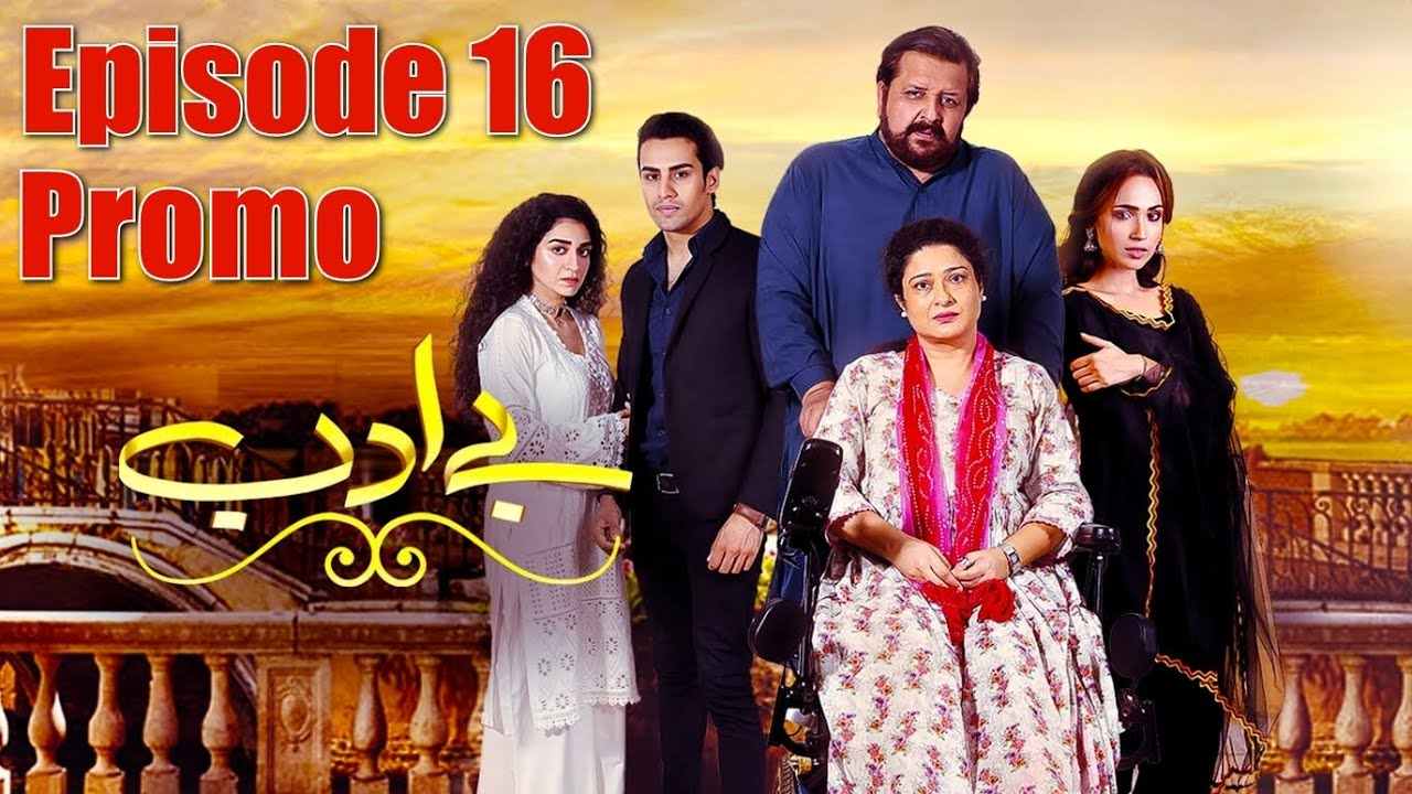 Be Adab | Episode #16 Promo | HUM TV Drama | Exclusive Presentation by MD Productions