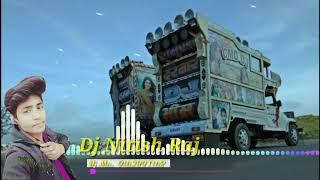 Chahoonga Main Tujhe har dam DJ Nitish Raj 9162897168