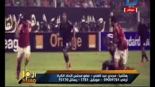 شاهد.. مجدي عبد الغني عن أزمة «أبو تريكة»: مافيش دخان من غير نار