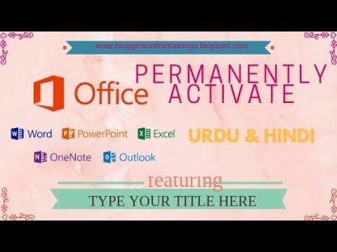 re-loaderbyr@1n office 2013