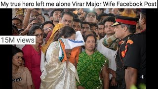 My true hero left me alone Virar Major Wife Facebook Post
