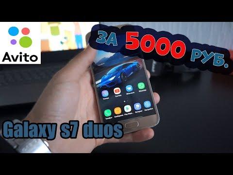 КУПИЛ SAMSUNG S7 за 5000 Рублей В 2019 на Авито МНЕНИЕ