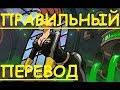 Перевод BATMETAL FOREVER на русском ЗАКАДРОВЫЙ ПЕРЕВОД МУЛЬТФИЛЬМА Lyrics mp3