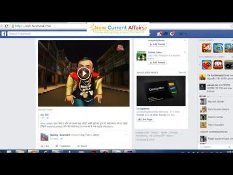 Facebook New Emoticons